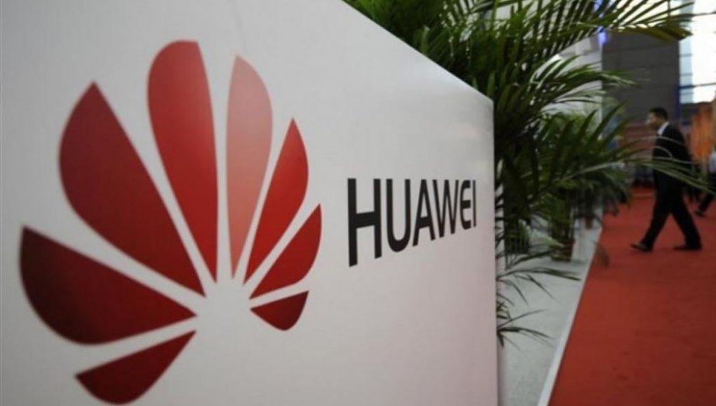 Huawei Display Market