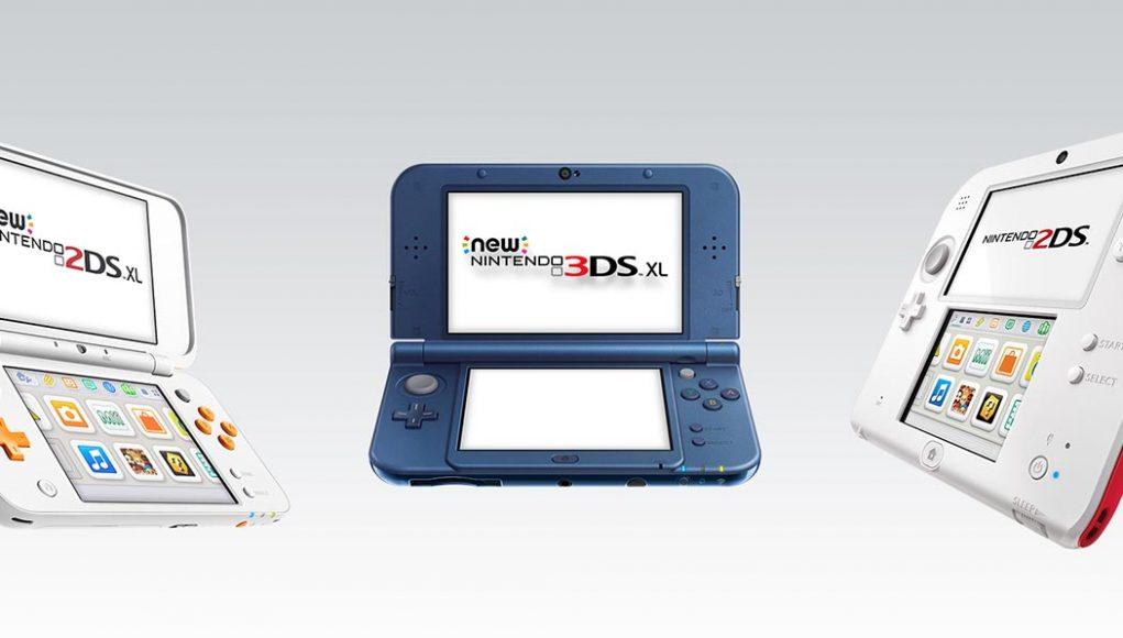 Nintendo Cancels 3DS